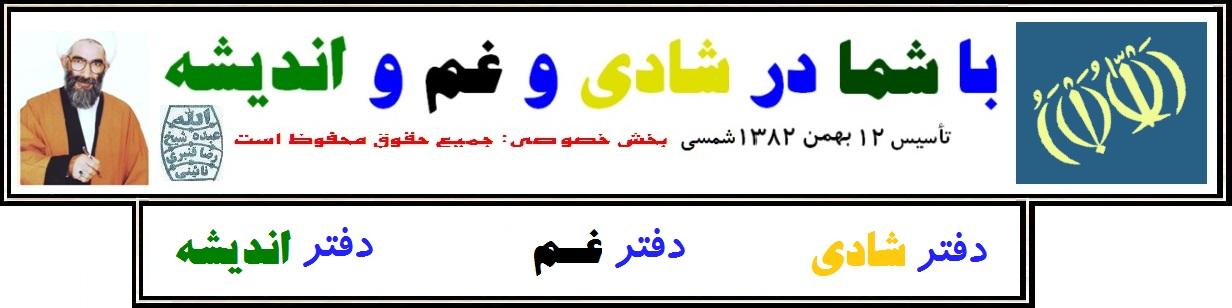 دفاتر ملا | mulla.ir نشانی کوتاه برای ۷۷ وبسایت از دفاتر ملا